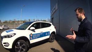 Вид сбоку на Hyundai Tucson 2017