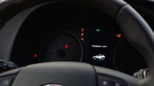 Проверка системы Tucson 2016 при запуске автомобиля