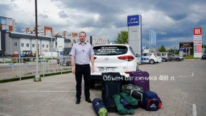 Тестируем багажник Хендай Туссан